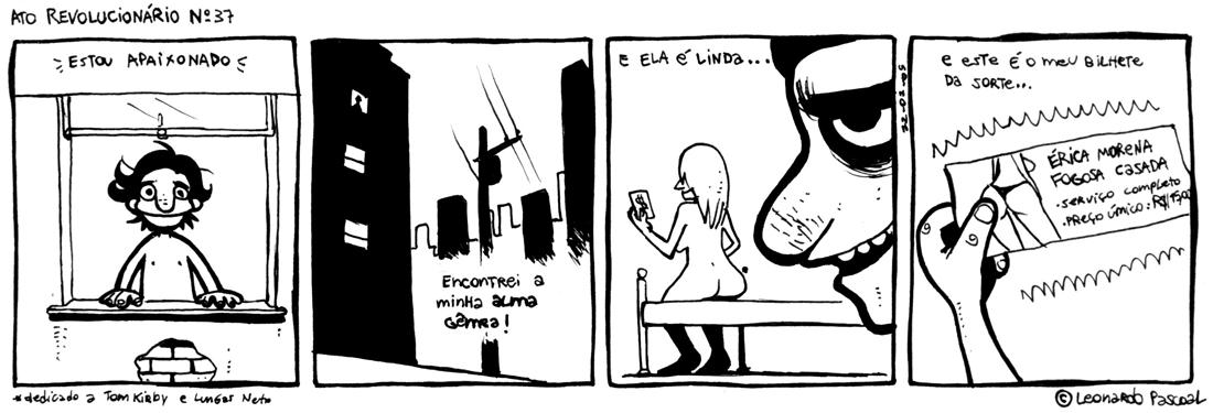 Ato0032