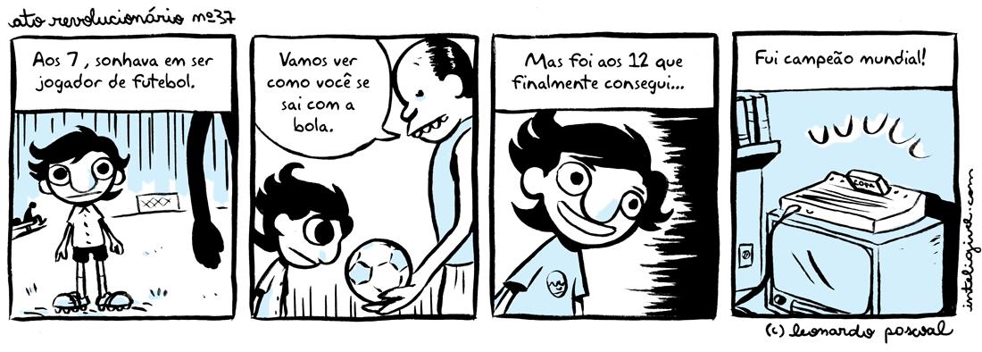 Ato0071
